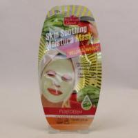 Skin+Sooting+Moisture+Melon+&+Mango